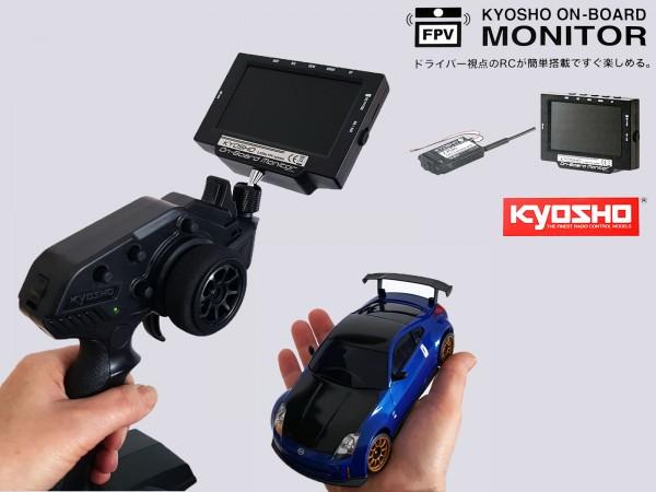 Mini-z FPV RACER ONBOARD Kamera - System