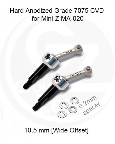 Hard Anodized 7075 Universal Swing Shaft (10.5mm) - 2 pcs   gzma020-02-10