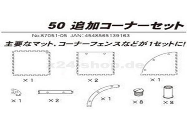 Rennbahnset Mini-z Urethane 50 Ext. Kurven 87051-05