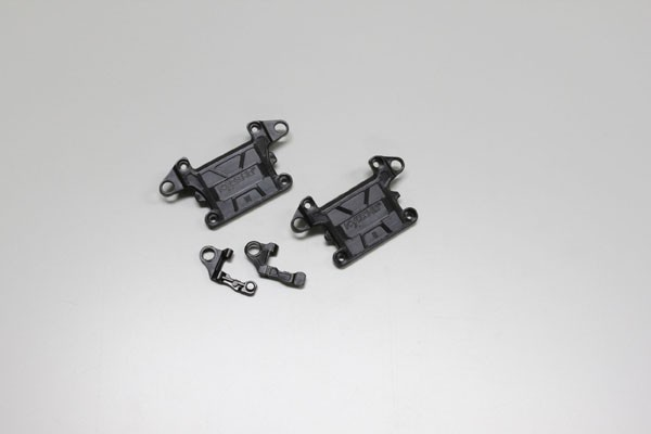 Mini-z MR-03 Front Suspension Arm Set (Querlenker)